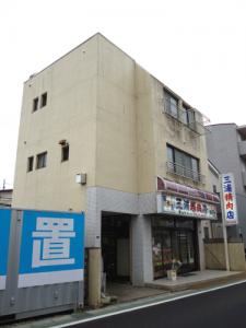 三浦精肉店 外壁塗装 施工前