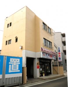 三浦精肉店 外壁塗装 施工後